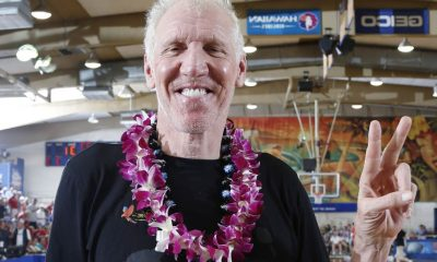 Bill Walton body measurements