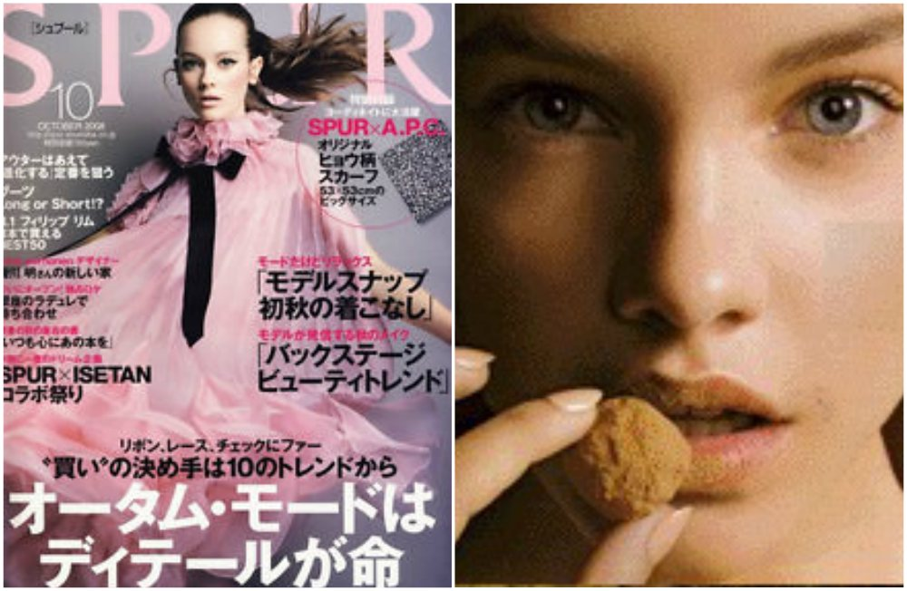 Barbara Palvin model career start - Spur Magazine Japan, 2006