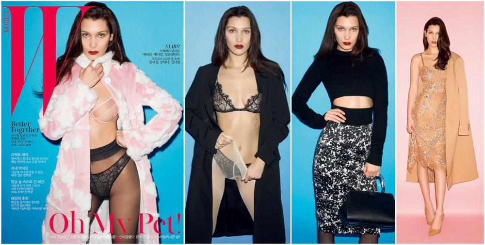 Bella Hadid magazines covers - W Korea , May 2016