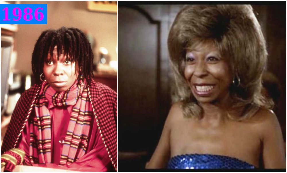Whoopi Goldberg`s comedy roles - Jumpin' Jack Flash, 1986