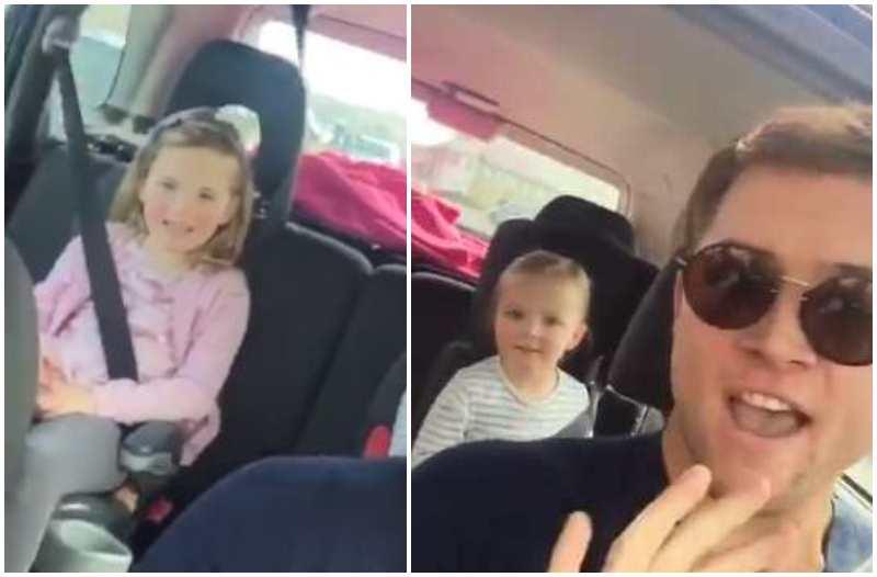 Taron Egerton's siblings - half-sisters