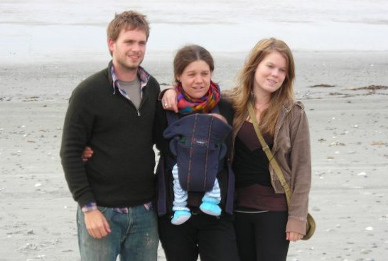 Patrick J. Adams' siblings - 2 sisters
